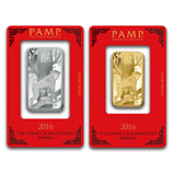 PAMP Suisse Year of the Monkey