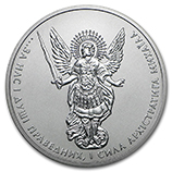 2017 Silver Archangel Michael Coins