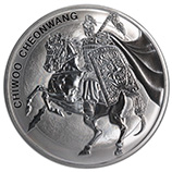 Silver Chiwoo Cheonwang Medals
