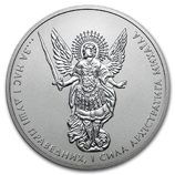 Archangel Michael Silver Coins