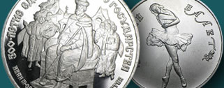 Palladium Coins from Russia