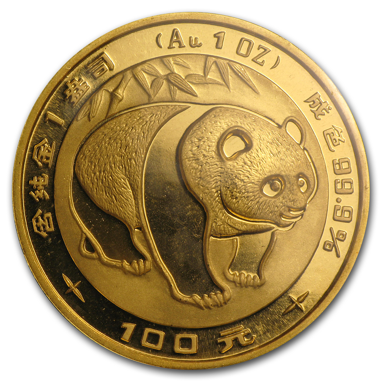 1983 China 1 oz Gold Panda BU (Sealed)