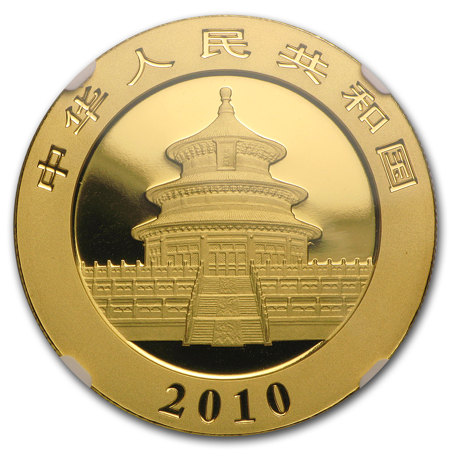 2010 China 1 oz Gold Panda MS-70 NGC
