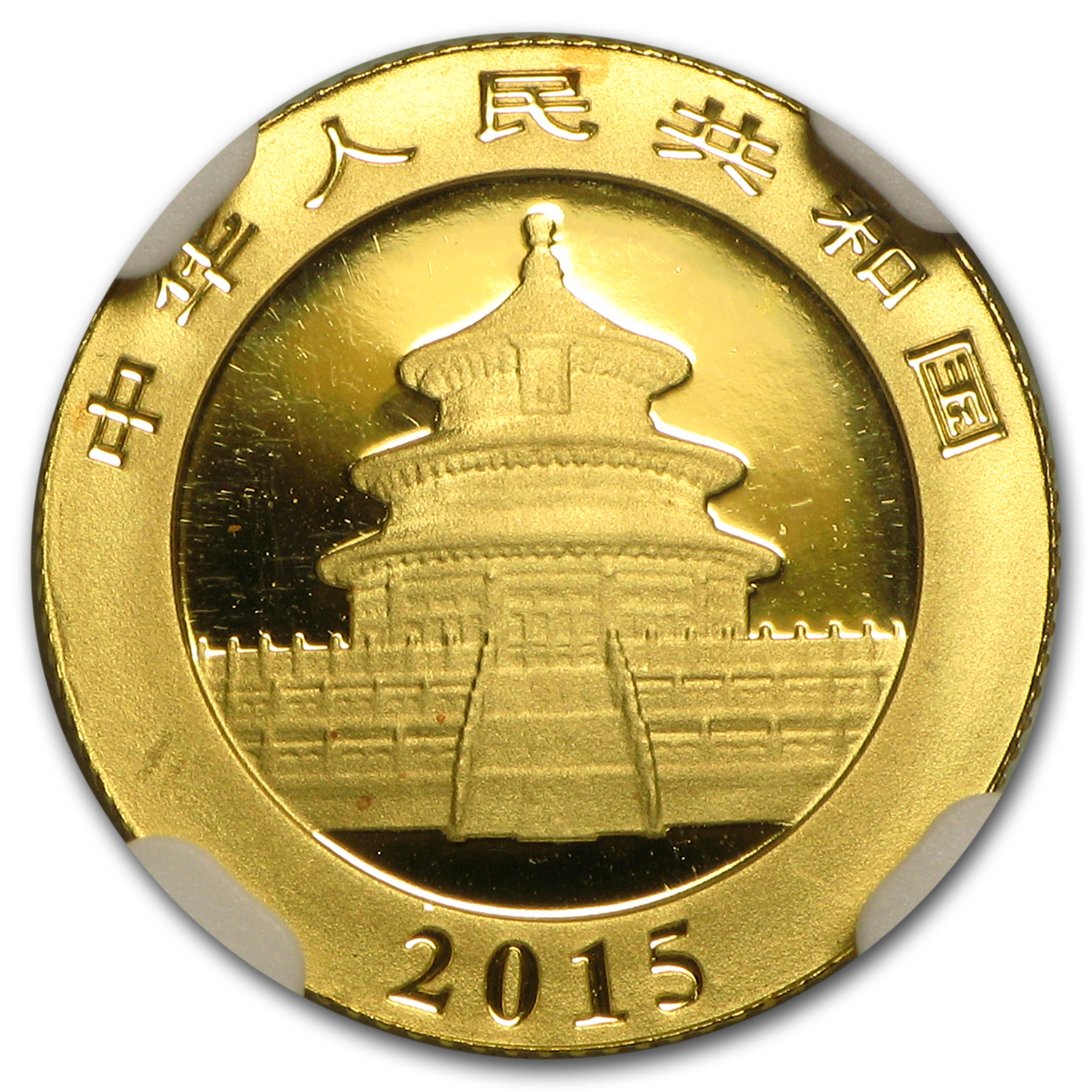 2015 China 1/20 oz Gold Panda MS-68 NGC