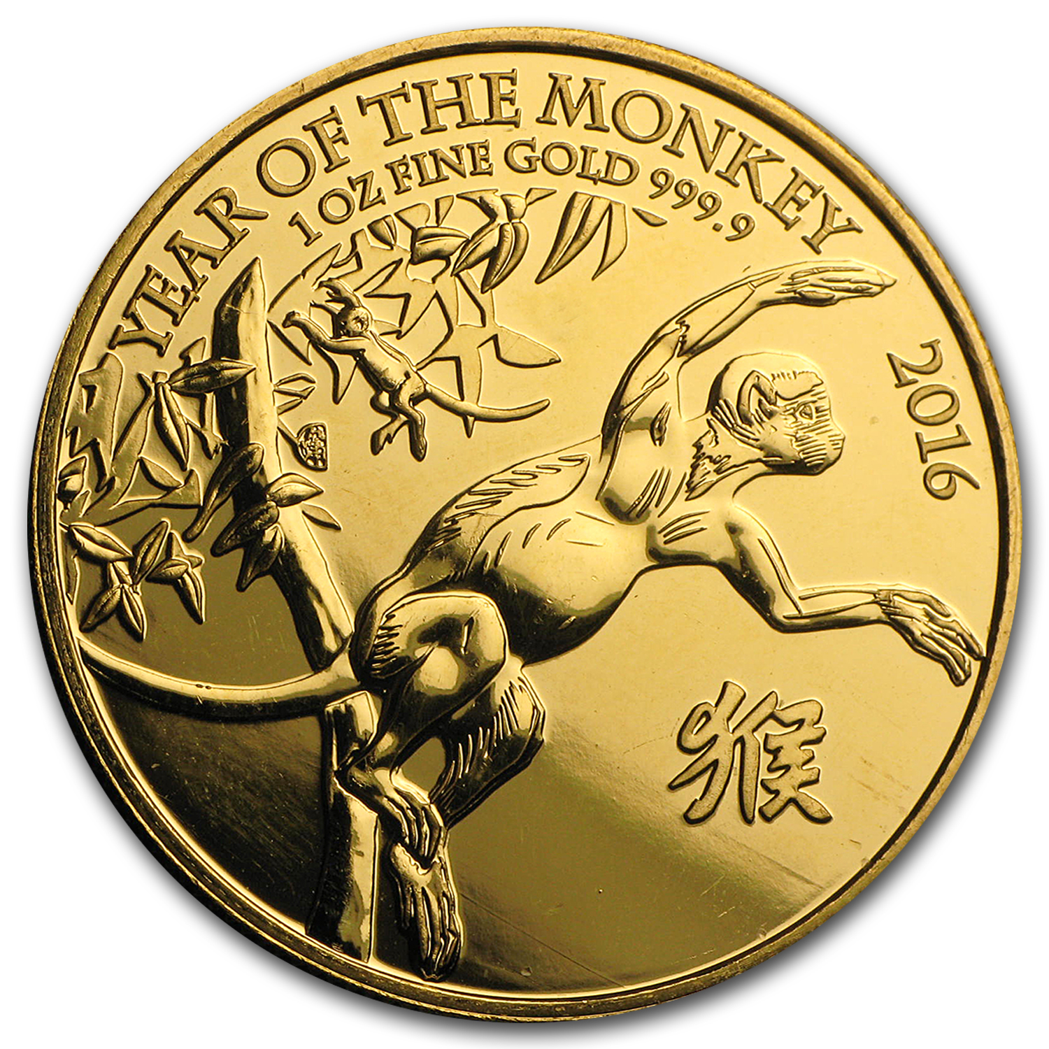 2016 Great Britain 1 oz Gold Year of the Monkey (Abrasions)