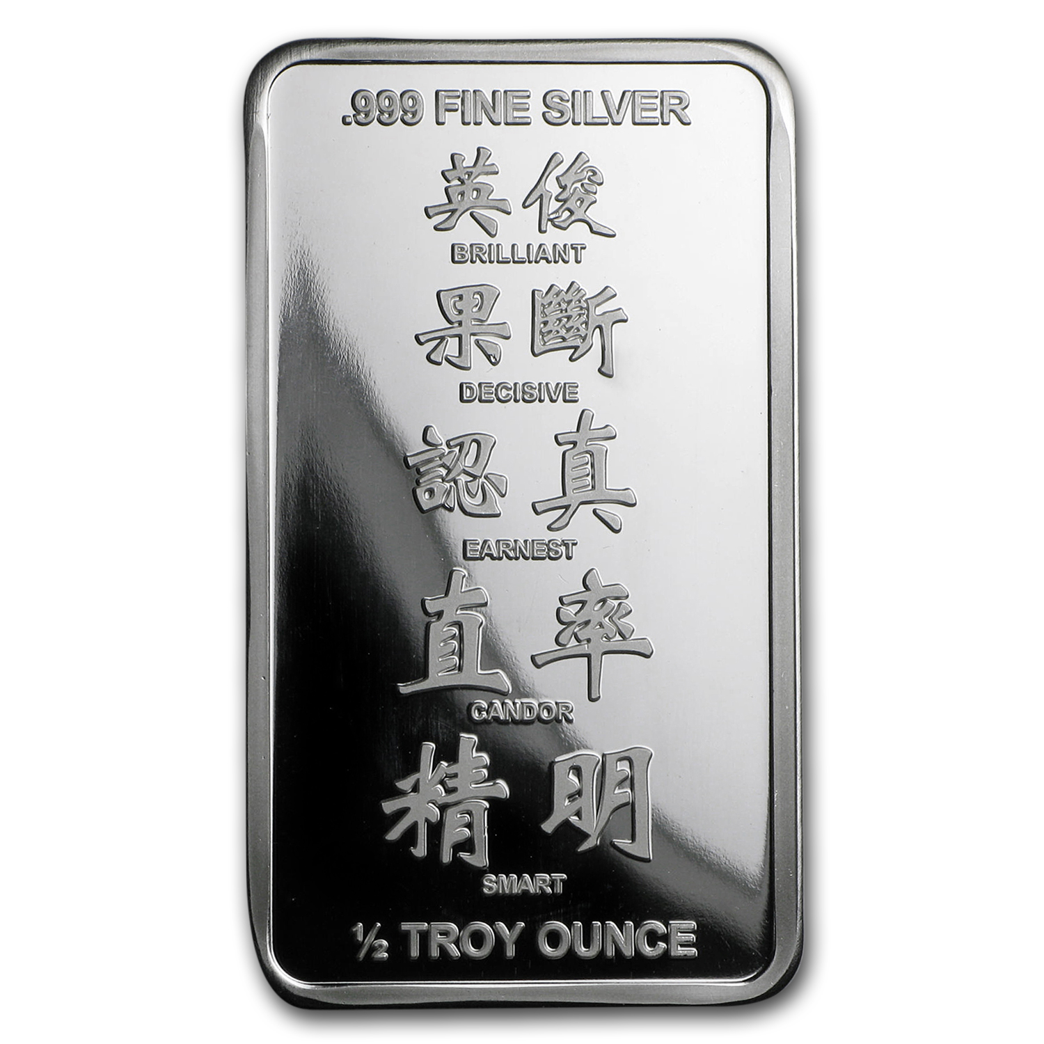 1/2 oz Silver Bar - APMEX (2017 Year of the Rooster)