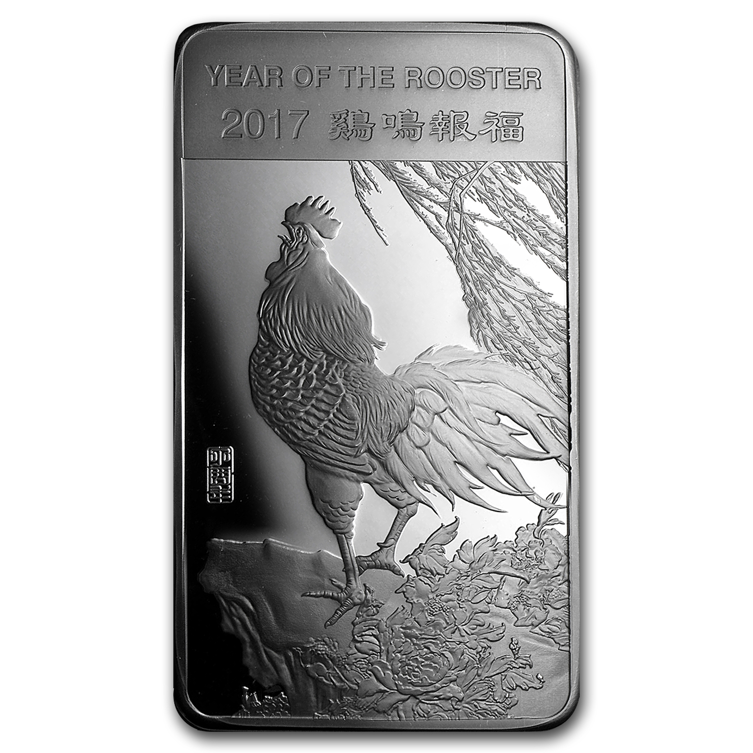 10 oz Silver Bar - APMEX (2017 Year of the Rooster)