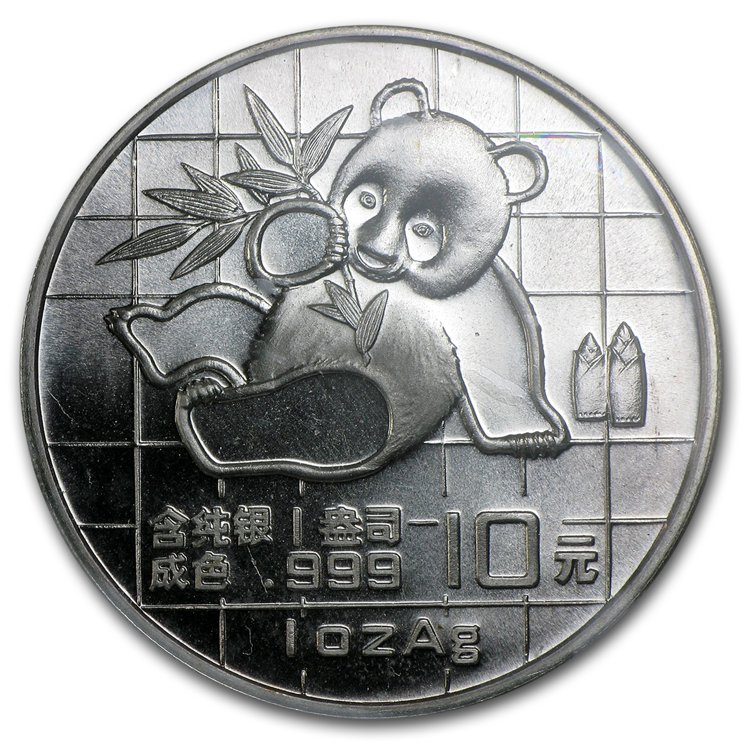 1989 China 1 oz Silver Panda BU (Sealed)