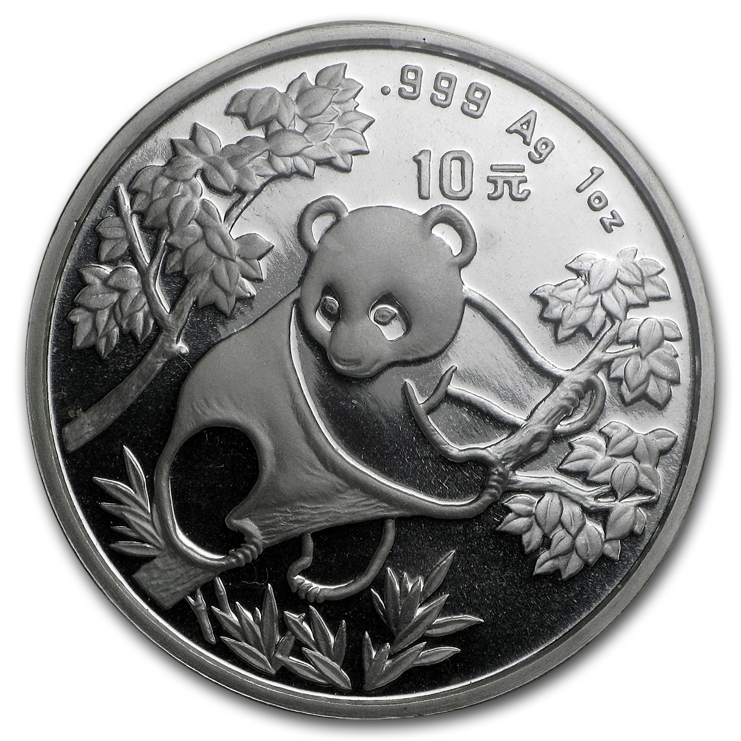 1992 China 1 oz Silver Panda Large Date BU (Sealed)
