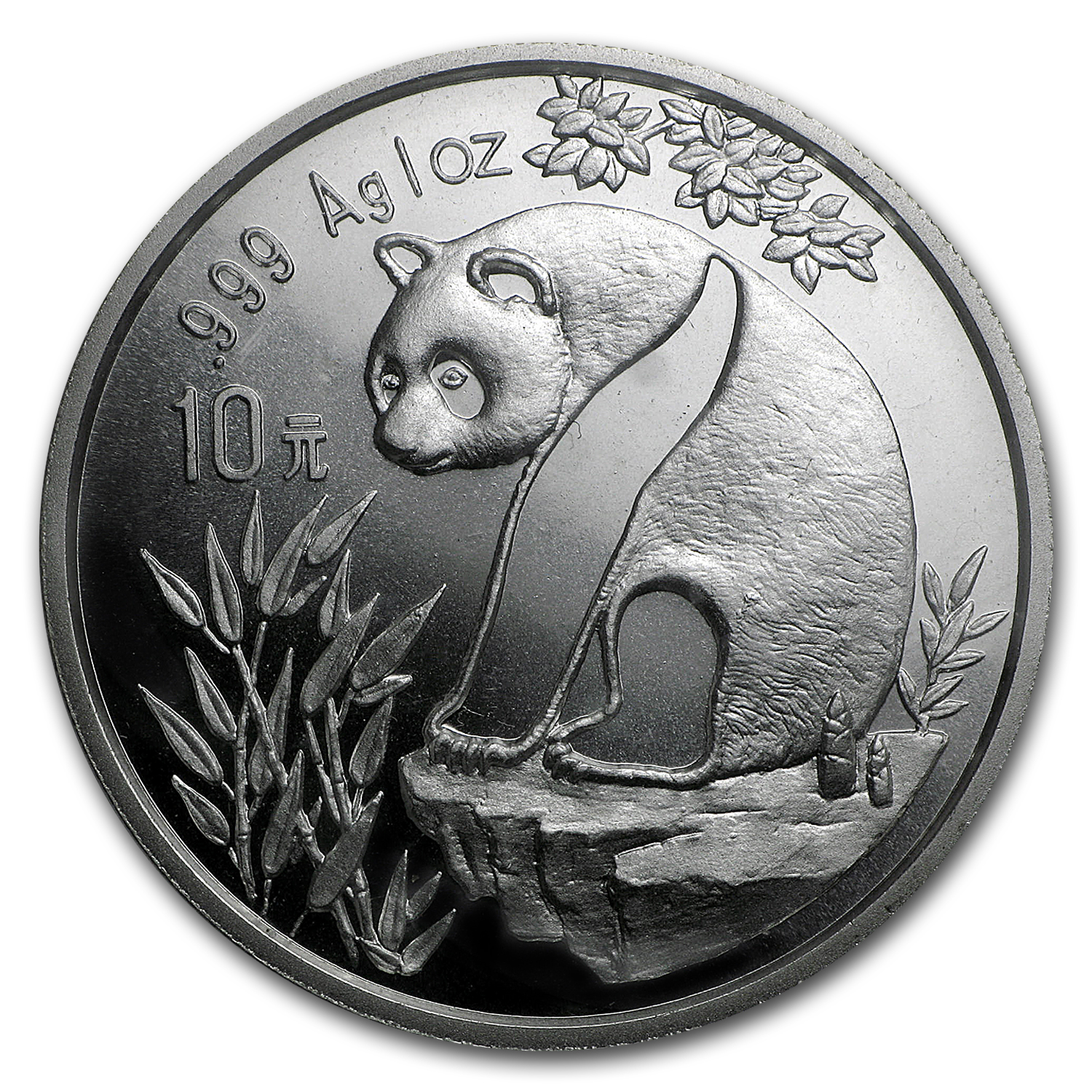 1993 China 1 oz Silver Panda Large Date BU (Sealed)