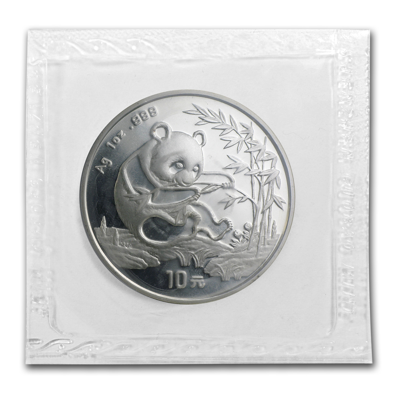 1994 1 oz Silver Chinese Panda Large Date BU (Sealed)