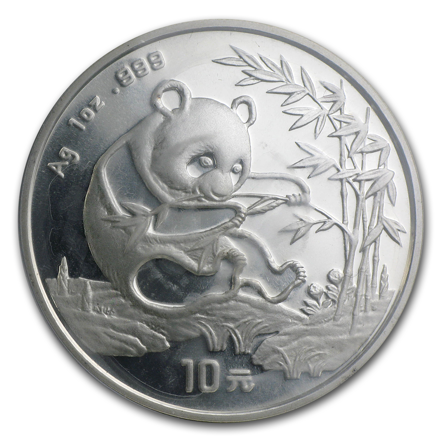 1994 China 1 oz Silver Panda Large Date BU (Sealed)