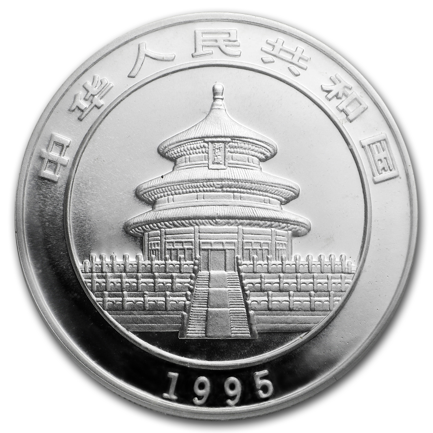 1995 China 1 oz Silver Panda BU (Sealed)