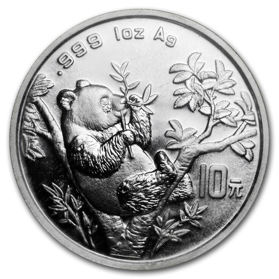 1995 China 1 Oz Silver Panda Bu Sealed 1 Oz Silver