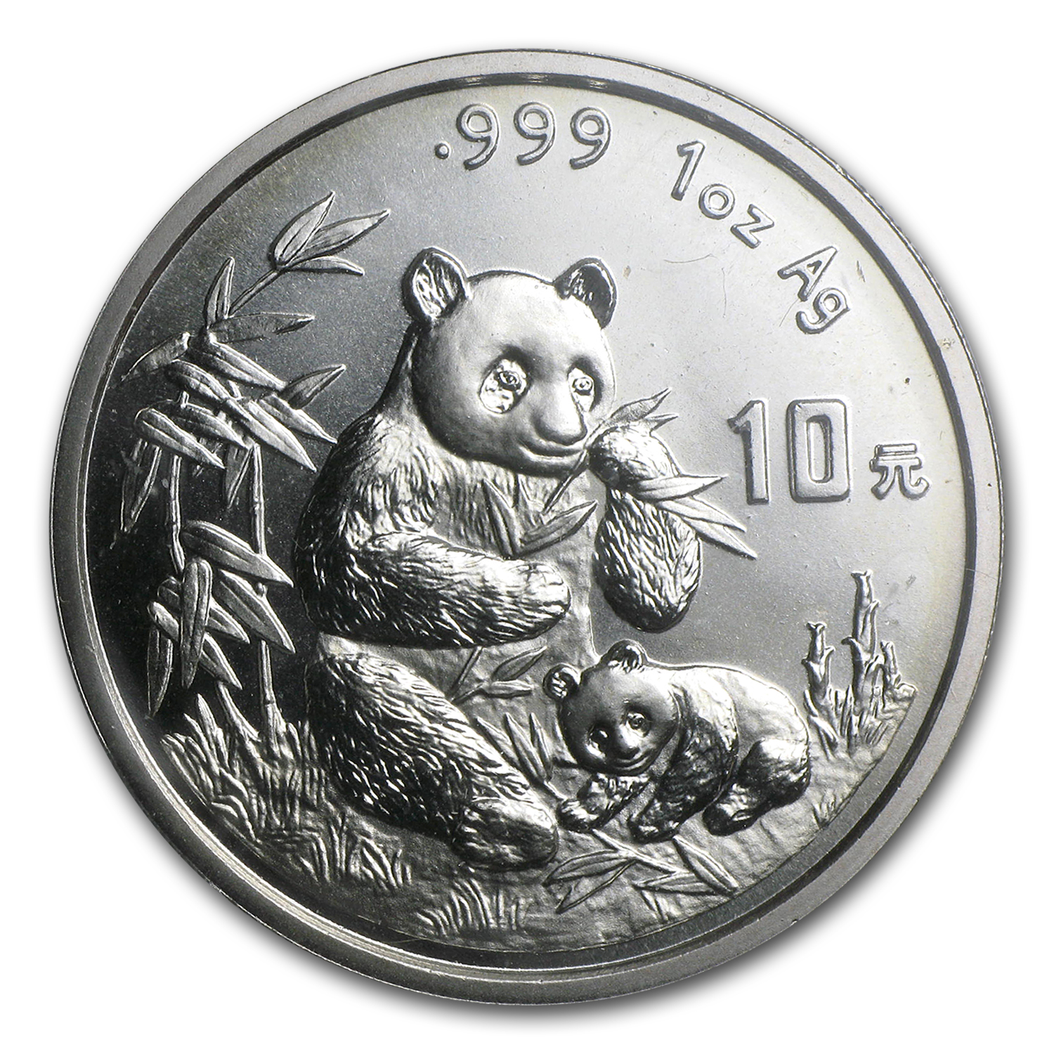 1996 China 1 oz Silver Panda Large Date BU (Sealed)