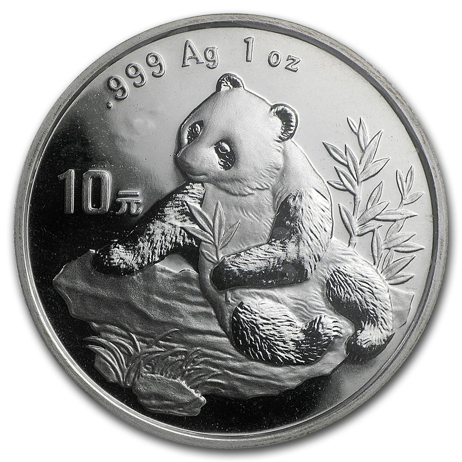 1998 China 1 oz Silver Panda Small Date BU (Sealed)