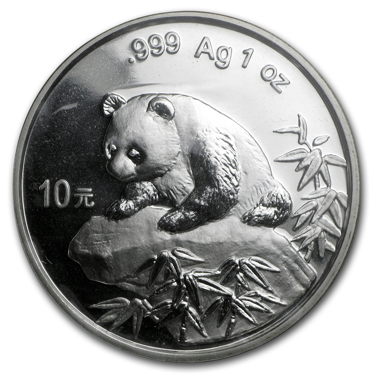 1999 China 1 oz Silver Panda Small Date BU (Sealed)