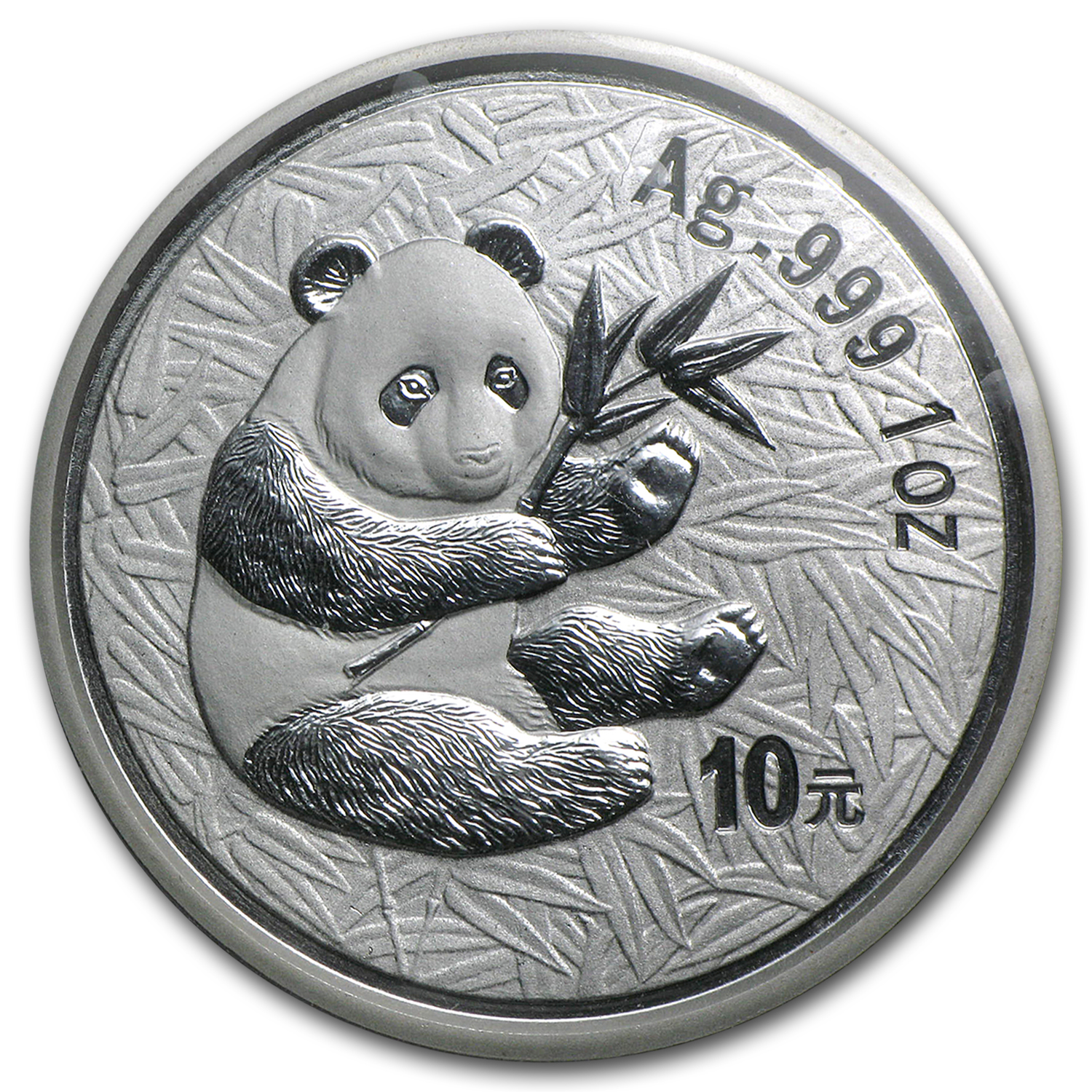 2000 China 1 oz Silver Panda Frosted BU (Sealed)