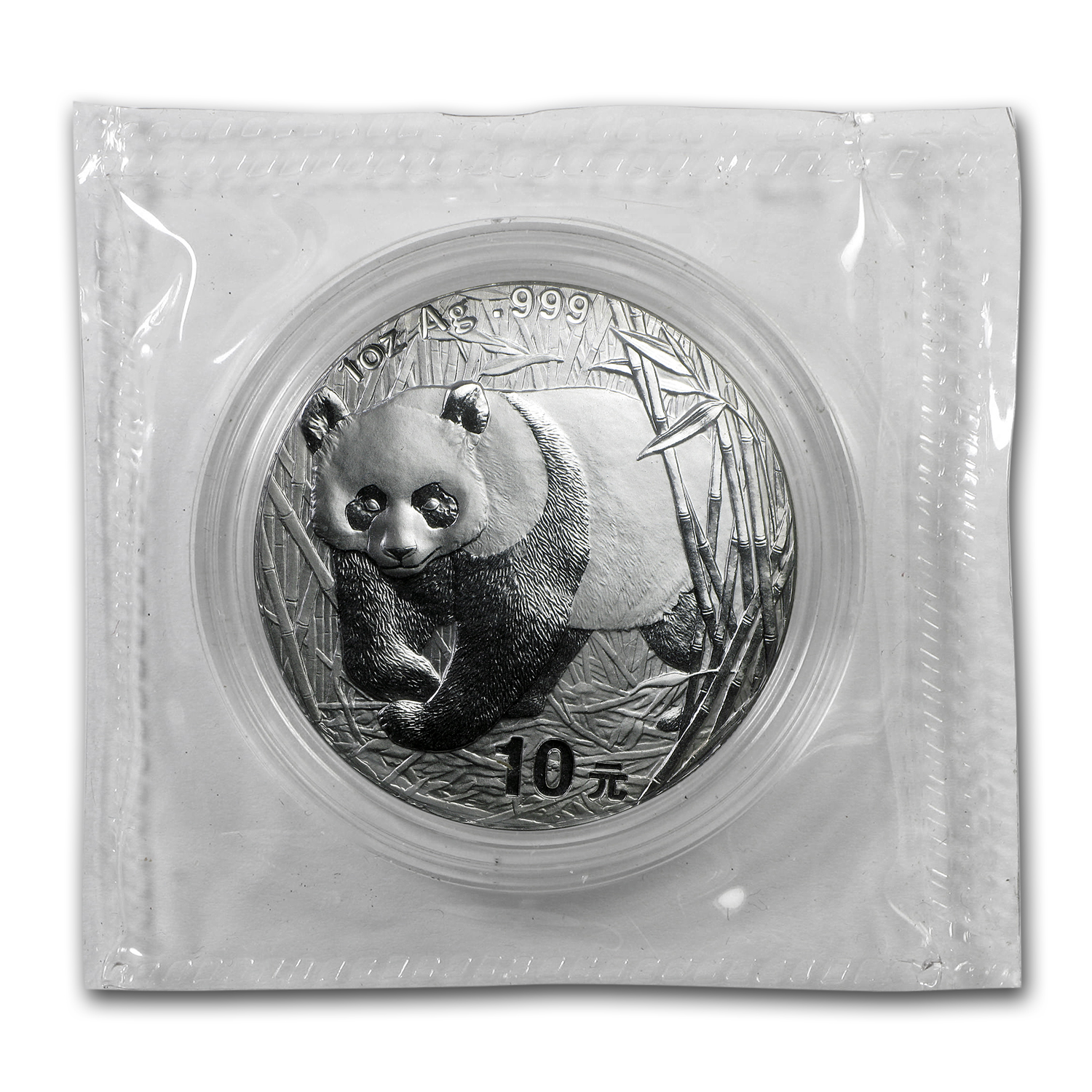 2001 1 oz Silver Chinese Panda - (Sealed)