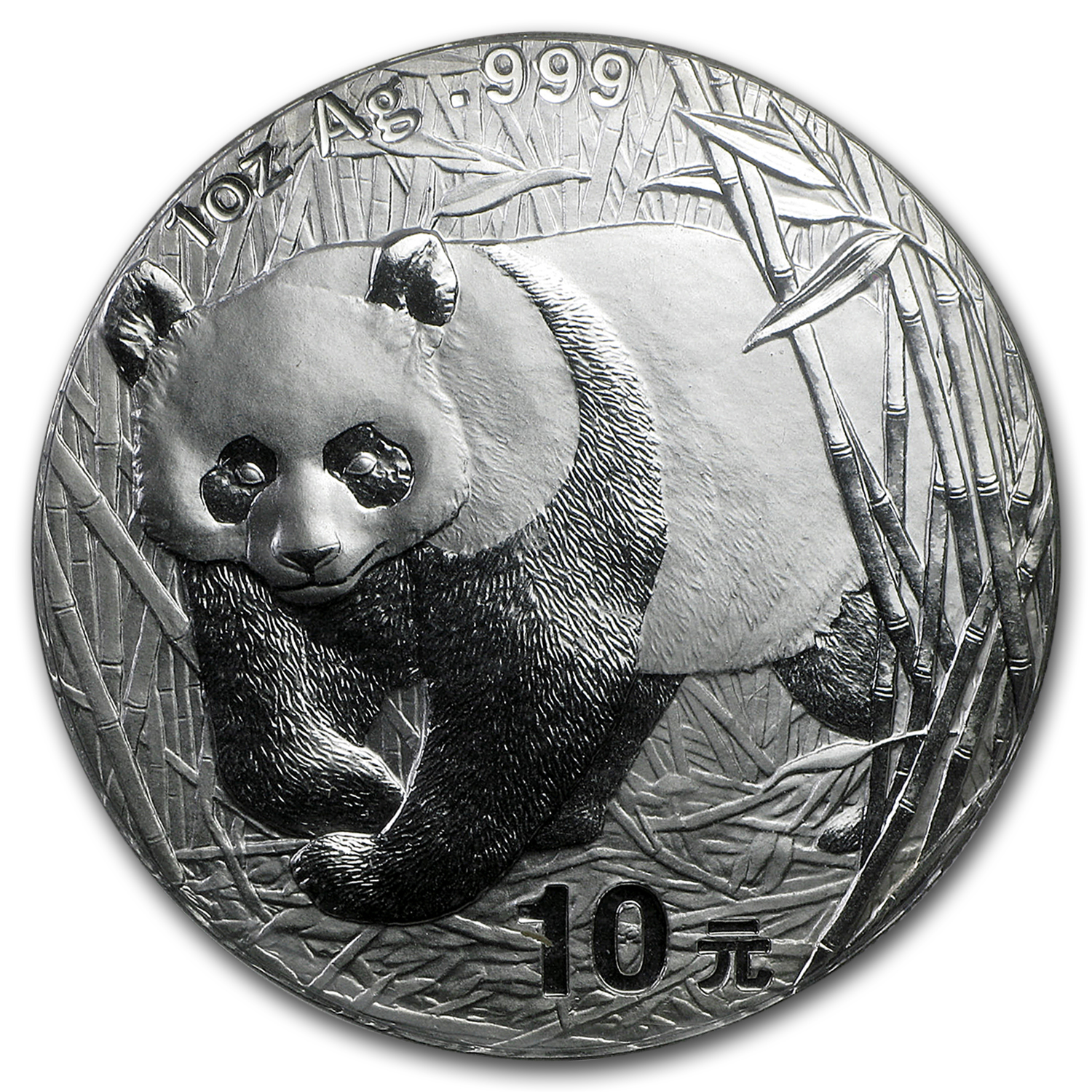 2001 China 1 oz Silver Panda BU (Sealed)