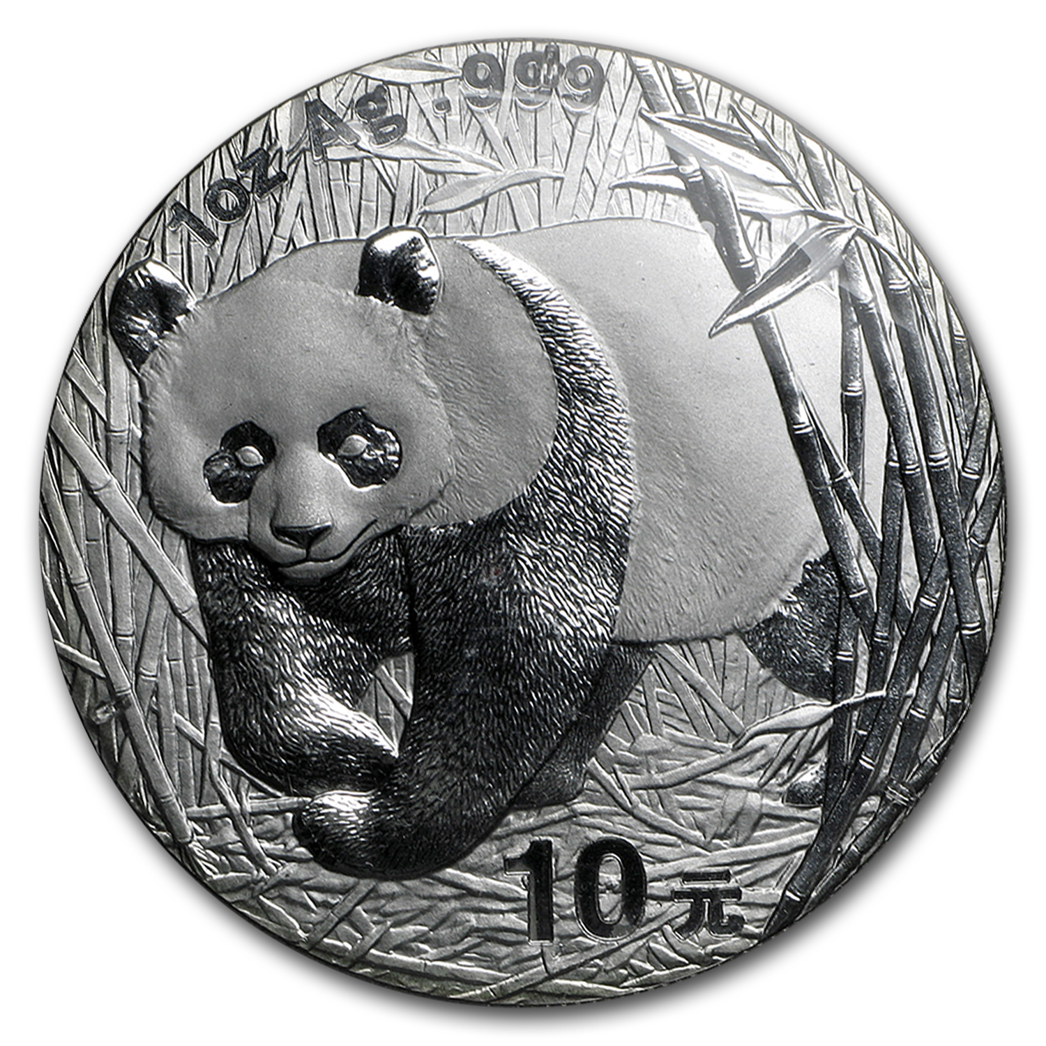2002 China 1 oz Silver Panda BU (Sealed)