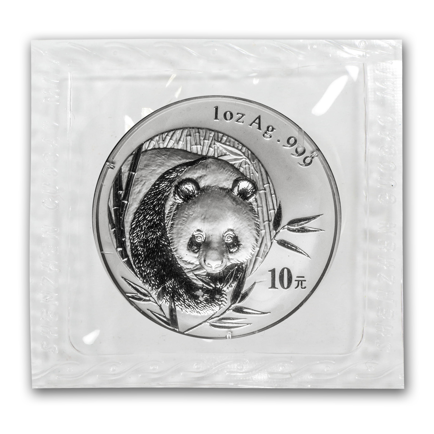 2003 China 1 oz Silver Panda BU (Sealed)