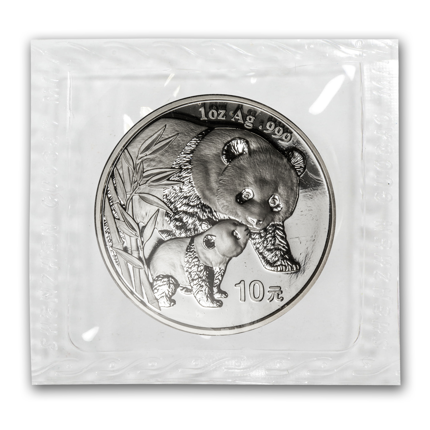 2004 1 oz Silver Chinese Panda - (Sealed)