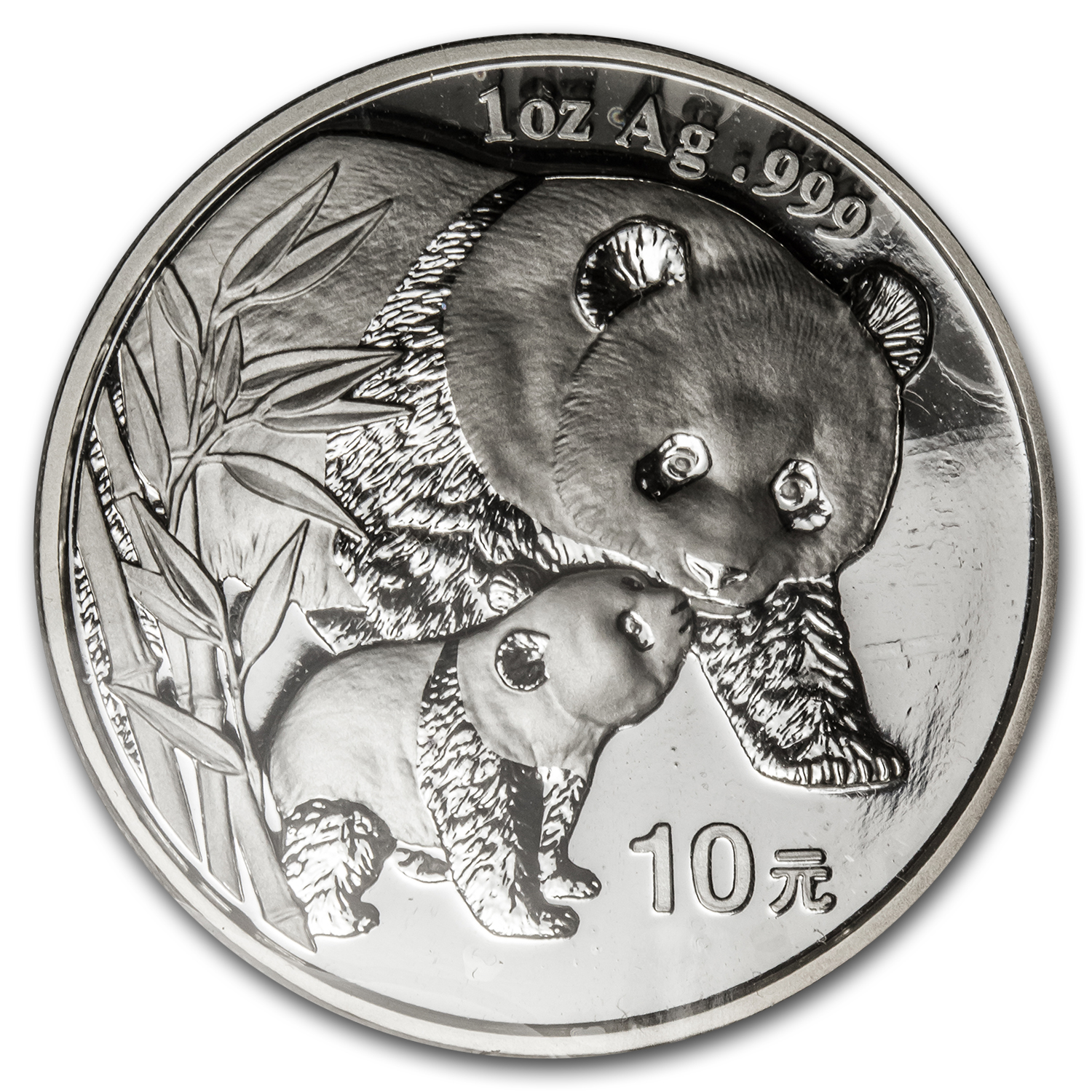 2004 China 1 oz Silver Panda BU (Sealed)