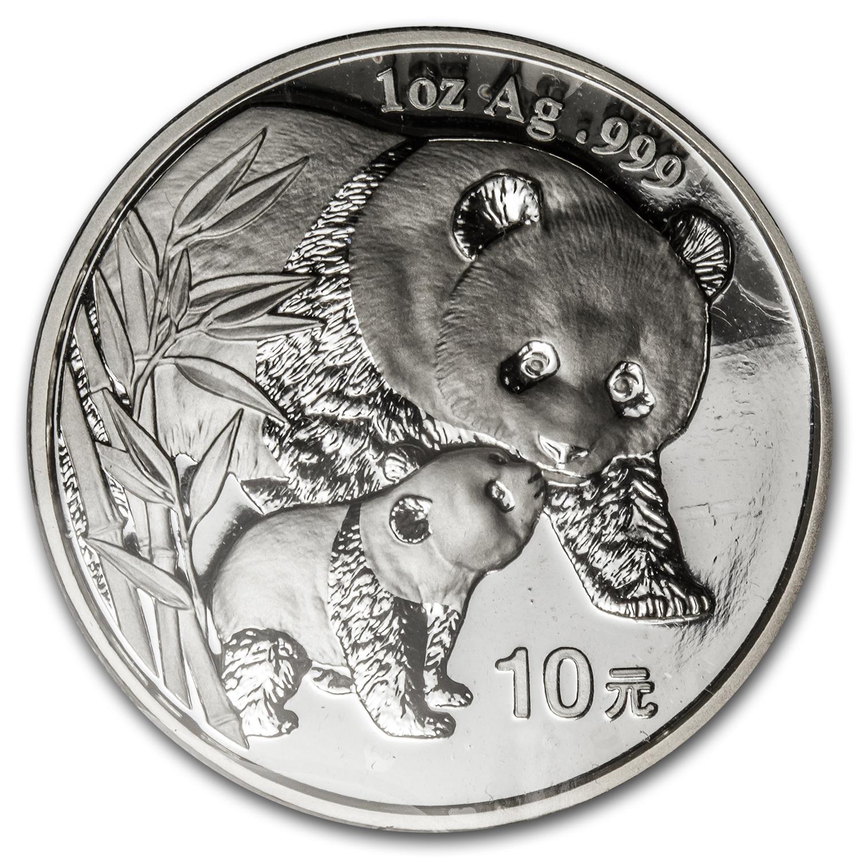 2004 China 1 Oz Silver Panda Bu Sealed 1 Oz Silver