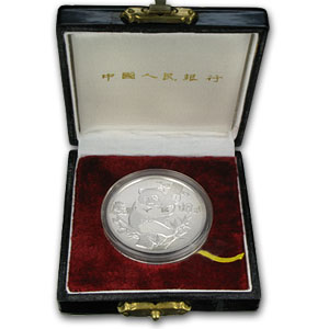 1987 China 1 oz Silver Panda Proof (w/Box & COA)
