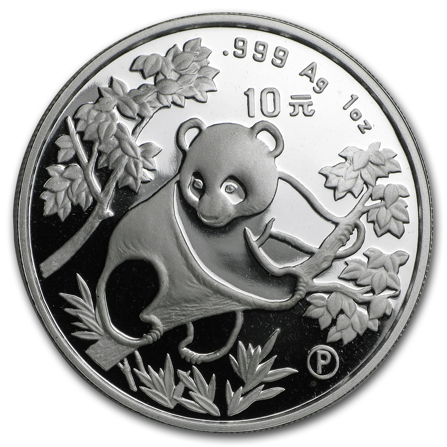 1992 1 oz Silver Chinese Panda Proof (w/Box & COA)