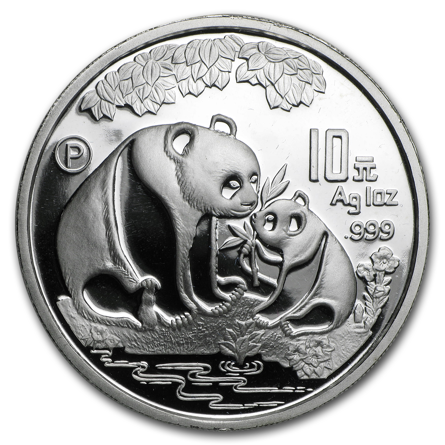 1993 China 1 oz Silver Panda Proof (w/Box & COA)