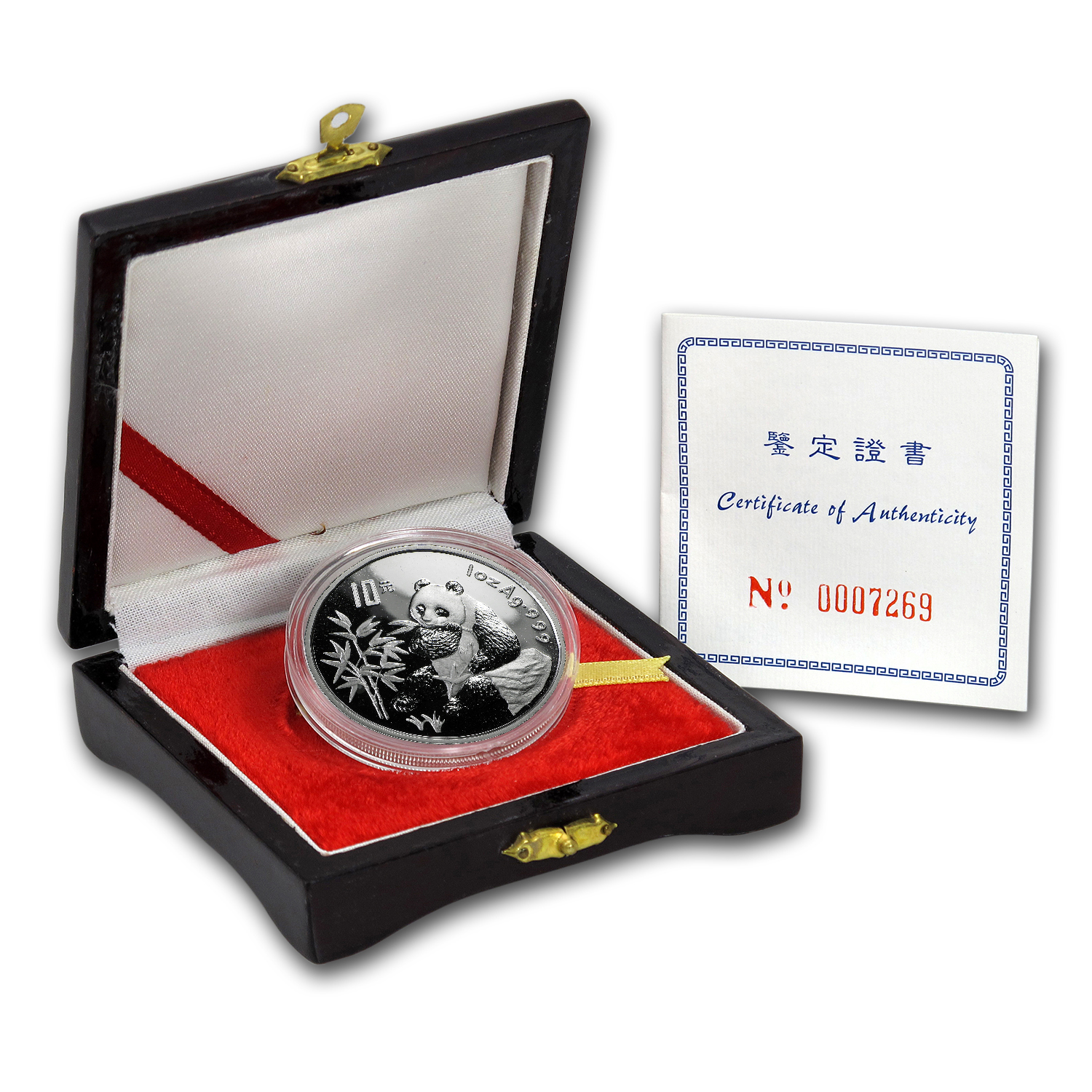 1996 China 1 oz Silver Panda Proof (w/Box & COA)