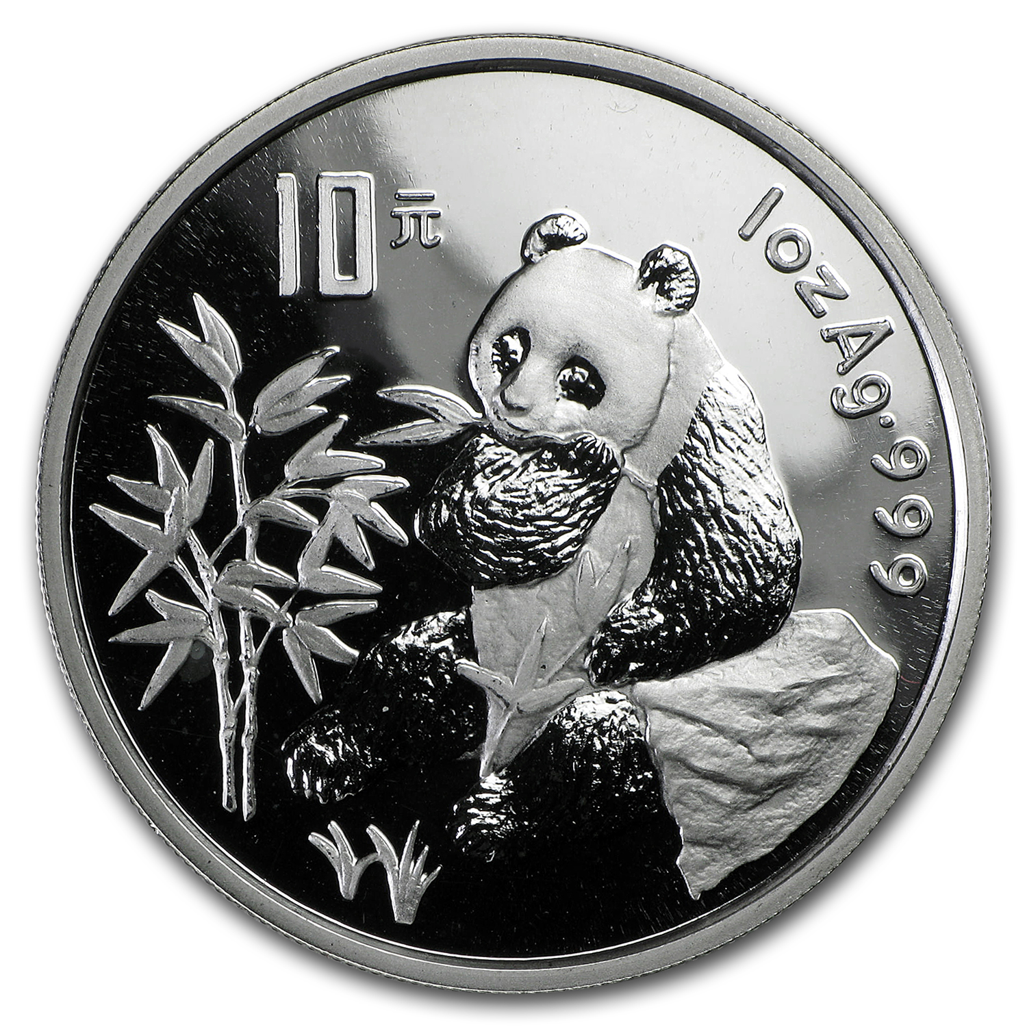 1996 Silver Chinese Panda 1 oz (Proof) (W/Box & Coa)