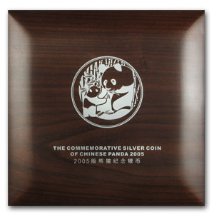 2005 5 oz Silver Chinese Panda Proof (w/Box & COA)