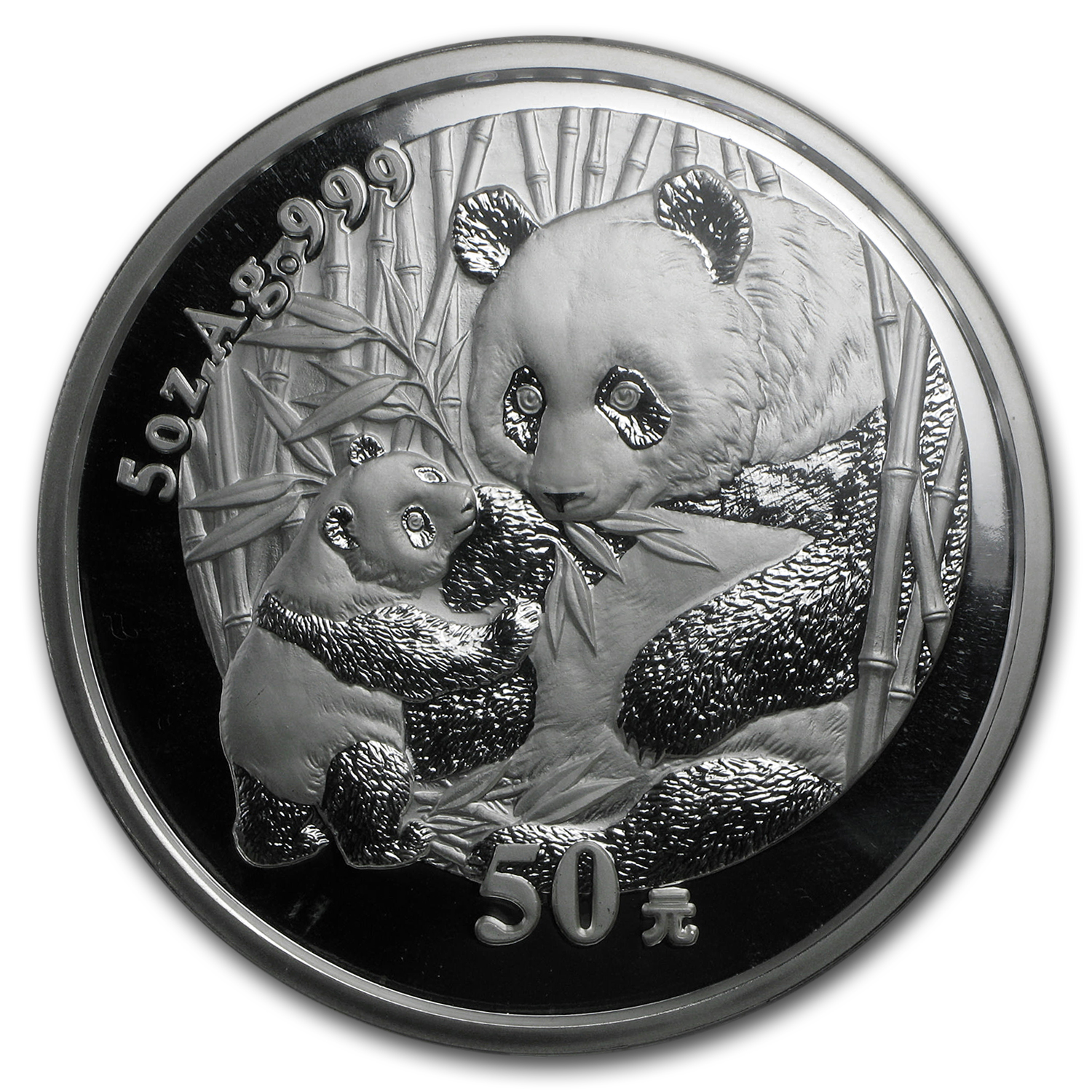 2005 - (5 oz) Silver Panda Proof (W/Box & Coa)