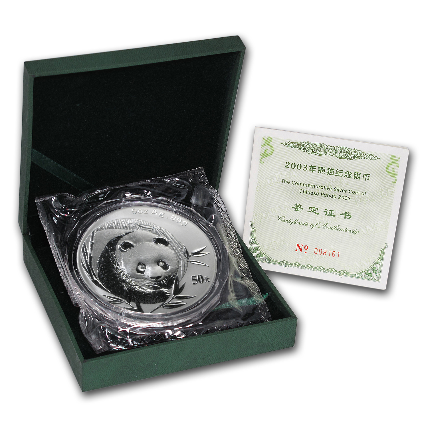 2003 China 5 oz Silver Panda Proof (w/Box & COA)