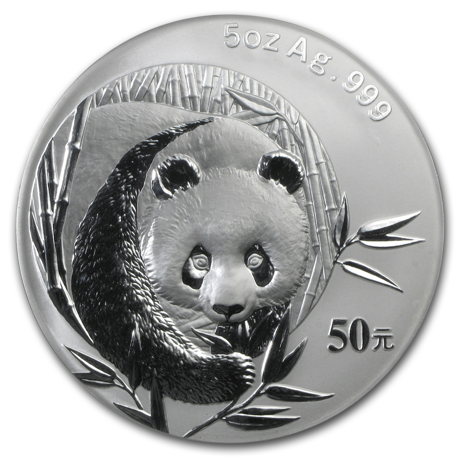 2003 5 oz Silver Chinese Panda Proof (w/Box & COA)