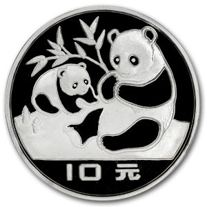 1983 China Silver Panda 10 Yuan Proof (w/Box & COA)