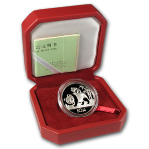 1985 Silver Chinese Panda 10 Yuan (Proof) (W/Box & Coa)