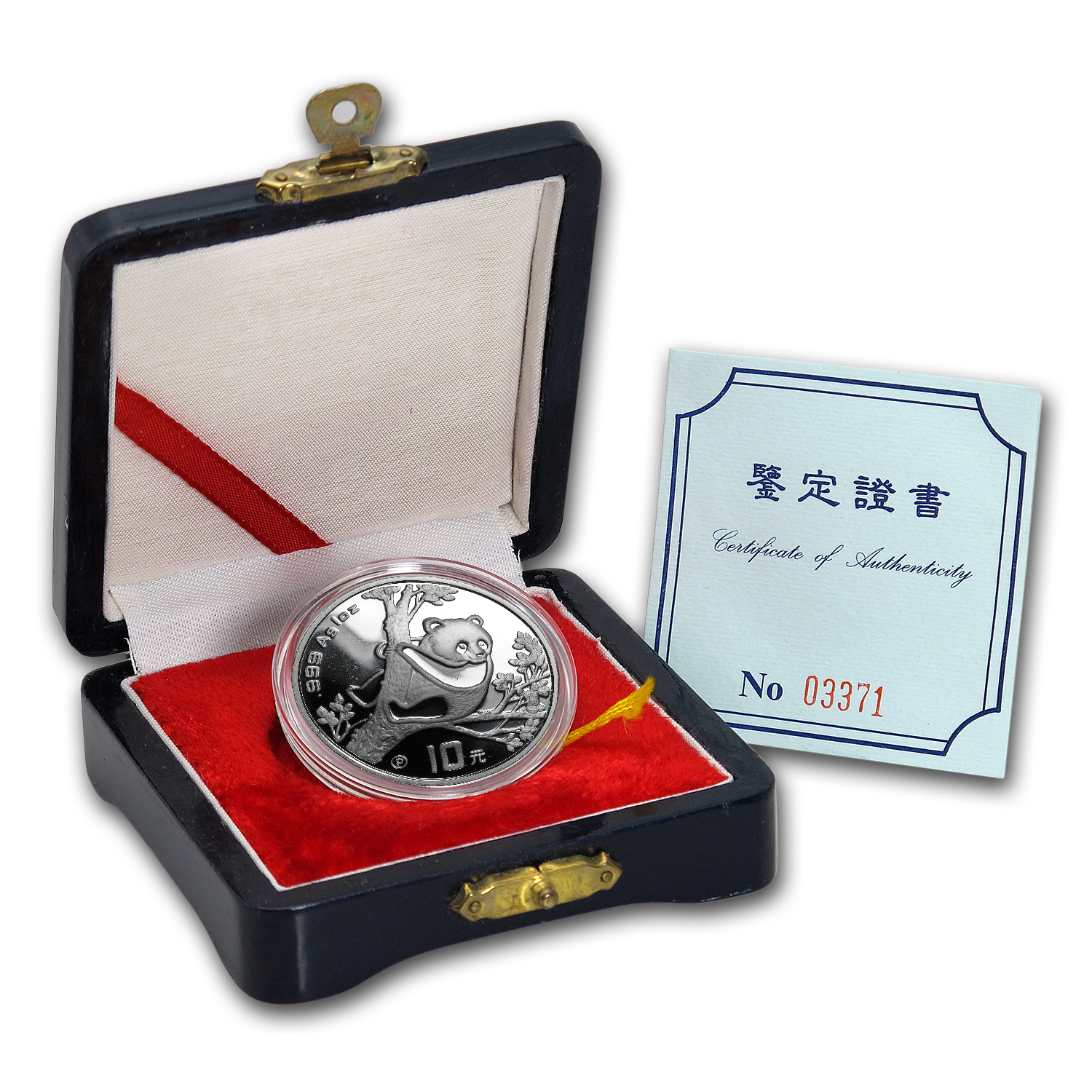 1994 China 1 oz Silver Panda Proof (w/Box & COA)