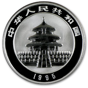 1995 Silver Chinese Panda 1 oz (Proof) (W/Box & Coa)
