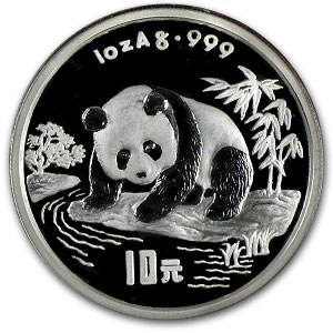 1995 1 oz Silver Chinese Panda Proof (w/Box & COA)