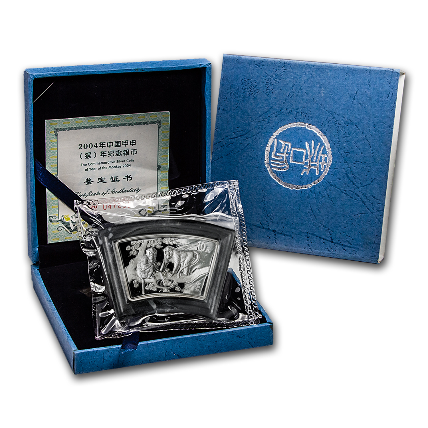 2004 1 oz Silver Fan Shaped (Year of the Monkey) (w/ Box & COA)