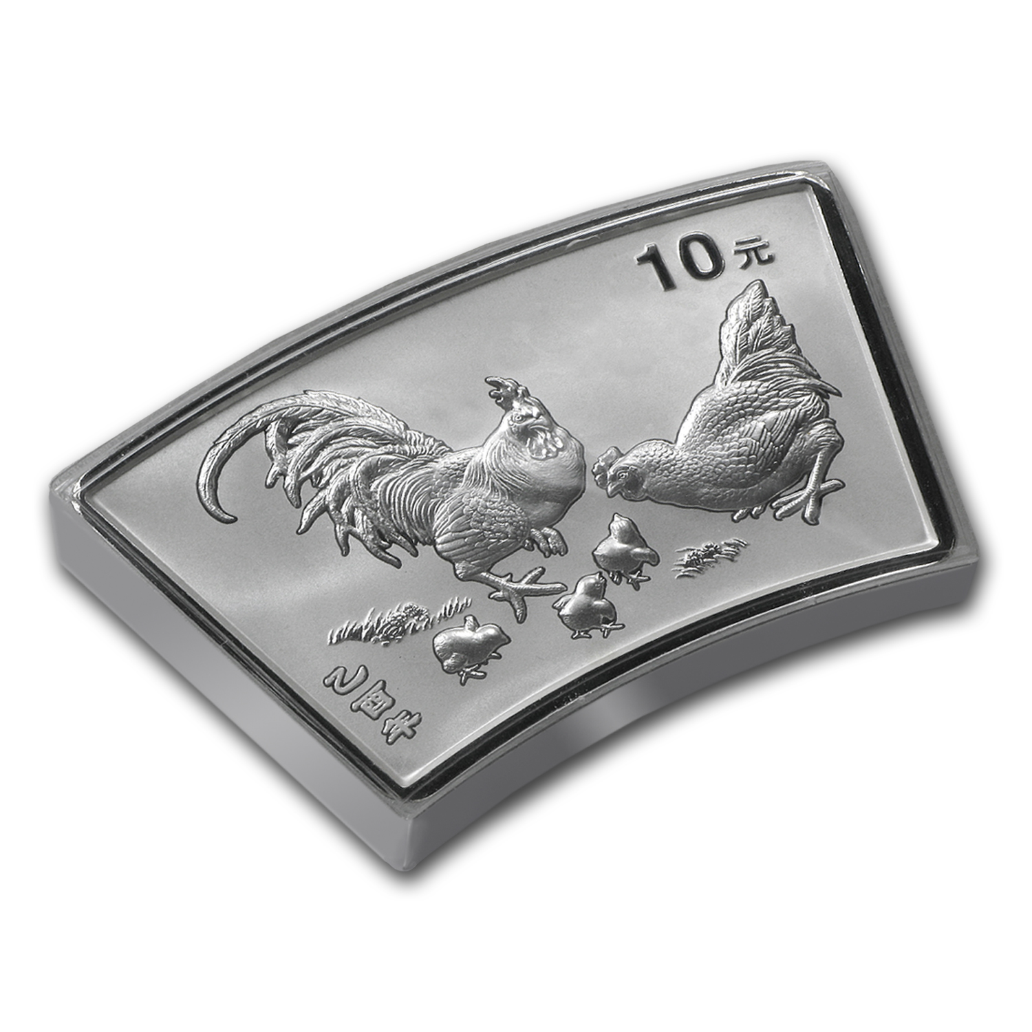 2005 China 1 oz Silver Fan Year of the Rooster (w/Box & COA)