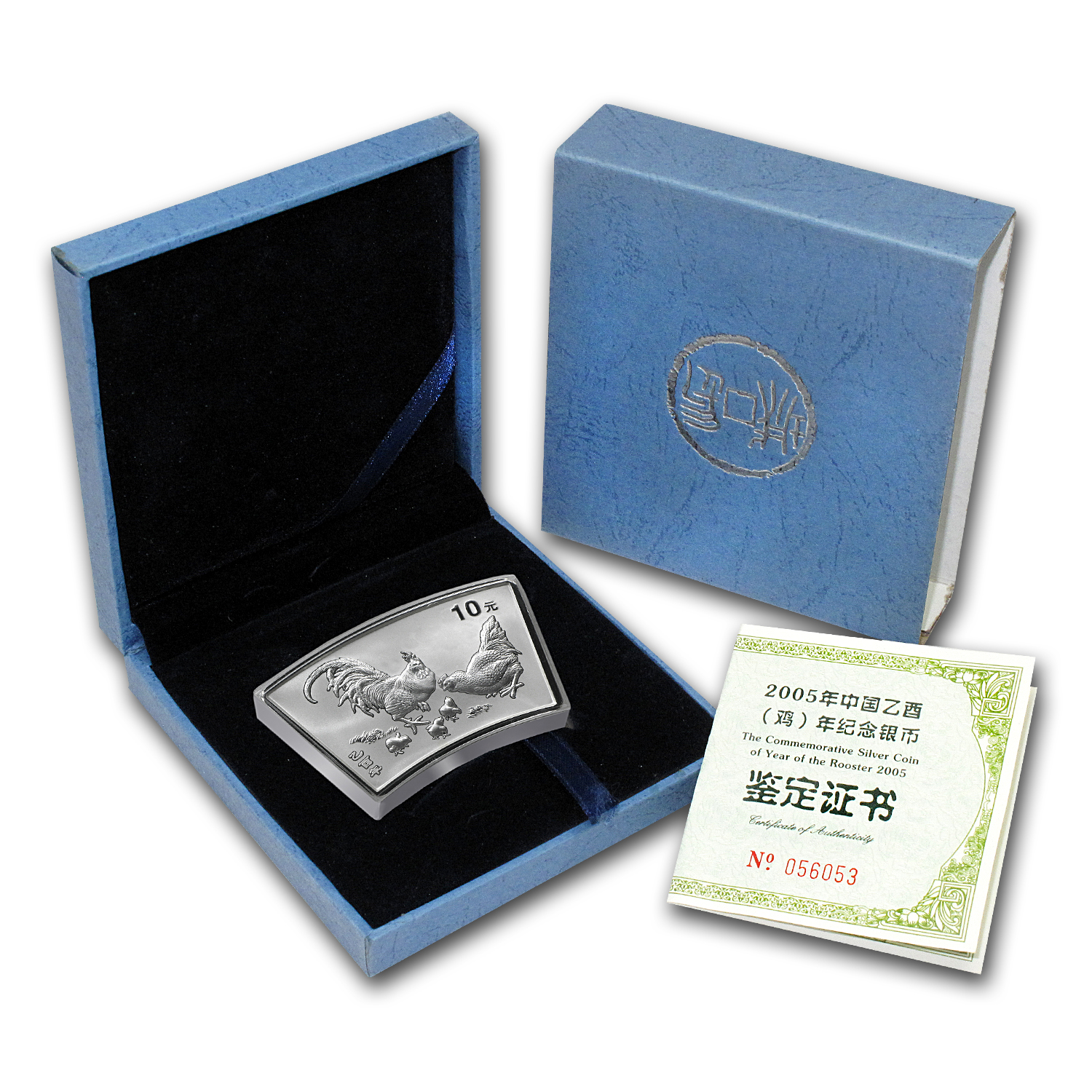 2005 1 oz Silver Fan Shaped (Year of the Rooster) (w/ Box & COA)