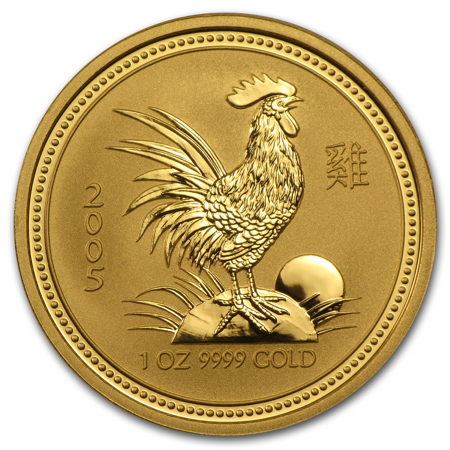 2005 1 oz Gold Lunar Year of the Rooster BU (Series I)