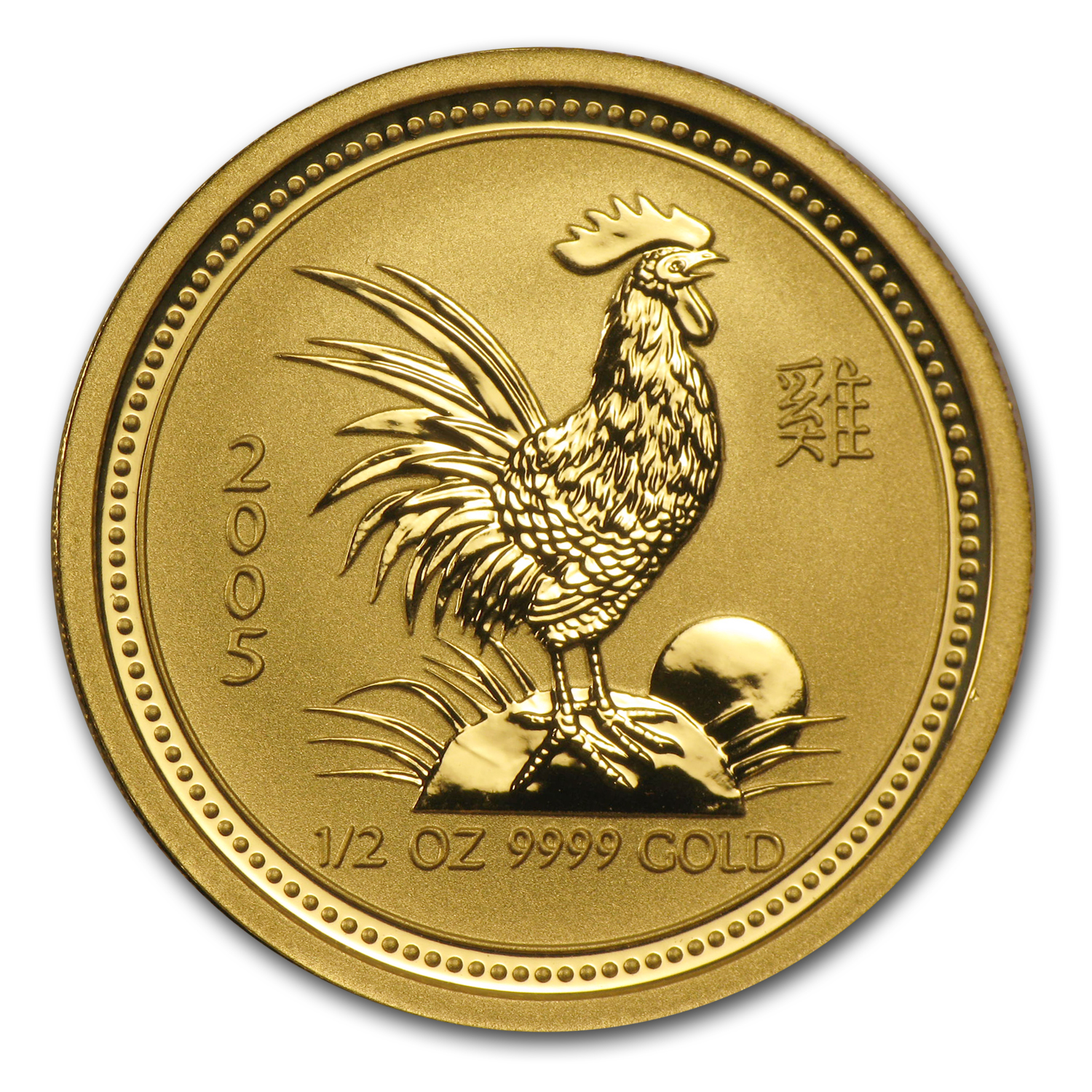 2005 1/2 oz Gold Lunar Year of the Rooster BU (Series I)