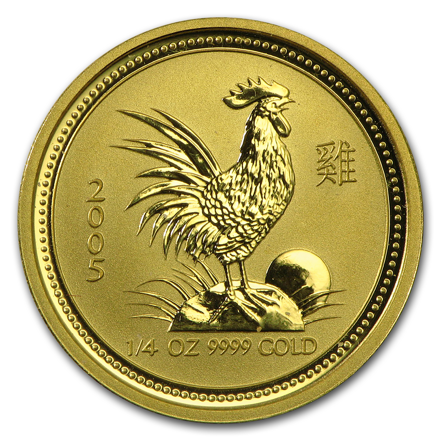 2005 1/4 oz Gold Lunar Year of the Rooster BU (Series I)