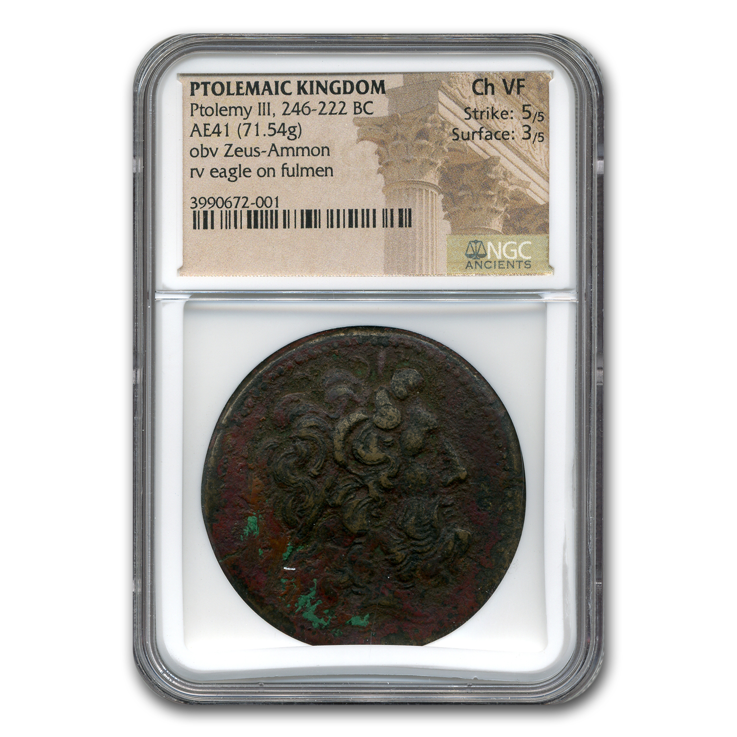 Ptolemaic Bronze Emperor Ptolemy III (246-222 BC) Ch VF NGC